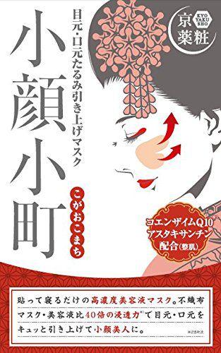 ユニ・チャーム 京薬粧 小顔小町 左右1ペア×2シートの画像