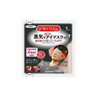 花王 [花王]めぐりズム 蒸気でホットアイマスク FOR MEN 無香料 12枚入の画像
