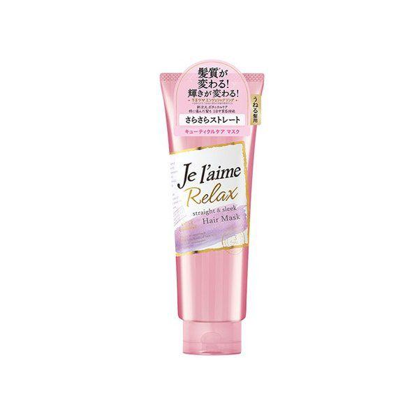 ジュレームのジュレーム Je l'aime リラックスディープトリートメントヘアマスク(ストレート&スリーク) 230g フルーティフローラルの香りに関する画像1