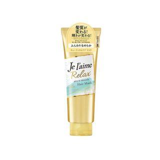 ジュレーム ジュレーム Je l'aime リラックスディープトリートメントヘアマスク(エアリー&スムース) 230g フルーティフローラルの香りの画像