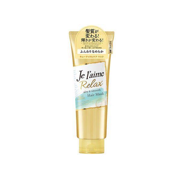 ジュレームのジュレーム Je l'aime リラックスディープトリートメントヘアマスク(エアリー&スムース) 230g フルーティフローラルの香りに関する画像1