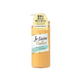 ジュレーム ジュレーム Je l'aime リラックストリートメント(エアリー&スムース) 本体 500ml フルーティフローラルの香りの画像