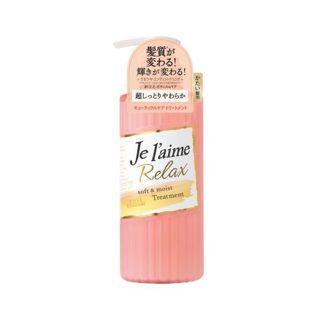 ジュレーム ジュレーム Je l'aime ジュレームリラックストリートメント(ソフト&モイスト) 本体 500ml フルーティフローラルの香りの画像