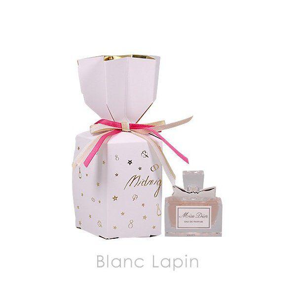 Diorの【ミニサイズ】 クリスチャンディオール Dior ミスディオール EDP エディションパッケージ 5ml [420013]に関するメイン画像