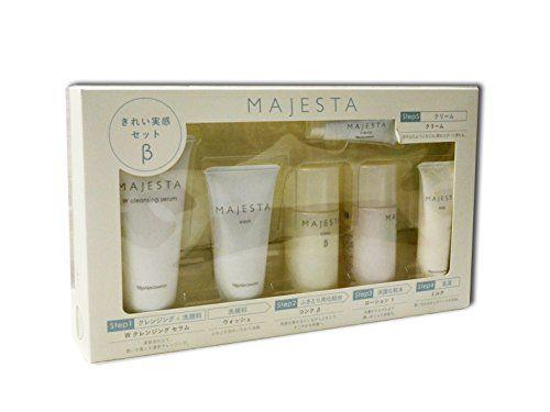 ナリス化粧品のナリス マジェスタ きれい実感セット βに関する画像1