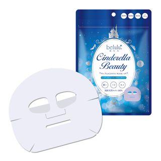 美ルル 美ルル シンデレラビューティー<belulu Cinderella Beauty> 10枚の画像