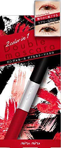 miru miru miru miru ダブルカラーロングラッシュマスカラ 04 クラッシーブラック/ バレンタインレッドの画像