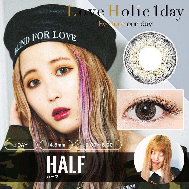 Love Holic ワンデー ハーフ±0.00C_LH1D_H000のバリエーション1