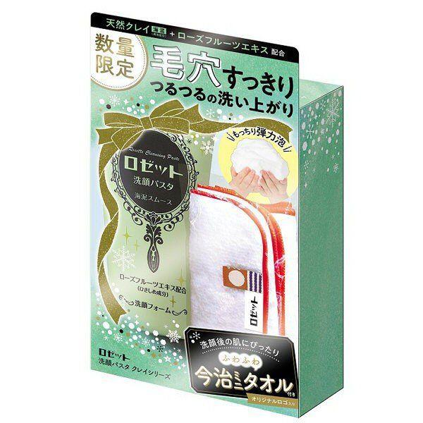 ロゼットの数量限定 ロゼット 洗顔パスタ 海泥スムース 120g+今治タオル付セットに関する画像1