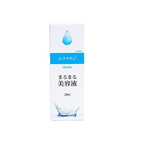 キレイラボの まるまる美容液 エラスチン 20mlに関する画像1