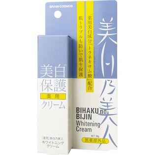null ブレーンコスモス BRAIN COSMOS 美白乃美人ホワイトニングクリーム 本体 30g 無香料の画像