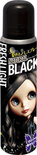 フレッシュライト フレッシュライト 髪色もどしスプレー 本体 ナチュラルブラック 85gの画像