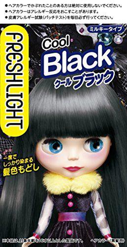 フレッシュライト フレッシュライト ミルキー髪色もどし 本体 クールブラック 60g+60mLの画像