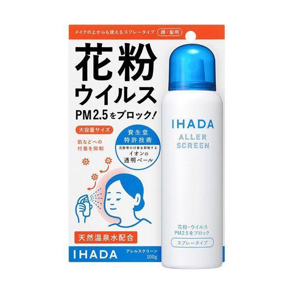 イハダのイハダ アレルスクリーン EX 100gに関する画像1