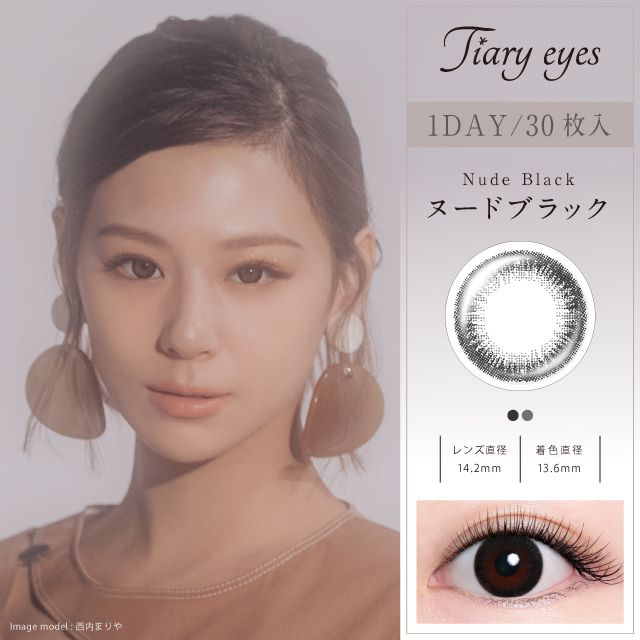 Tiary eyesTiary Eyes/NBLK/0.00 30枚 デイリーSのバリエーション2