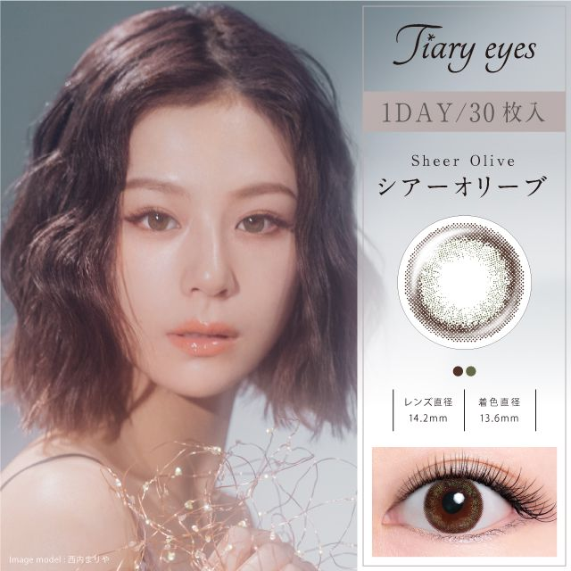 Tiary eyesTiary Eyes/SOLI/0.00 30枚のバリエーション2