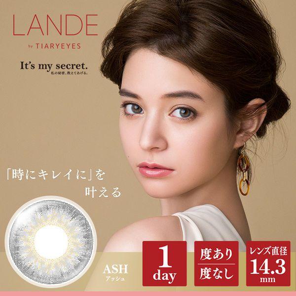 LANDEのランデ by ティアリーアイズ ワンデー 10枚/箱 (度なし) アッシュに関する画像1