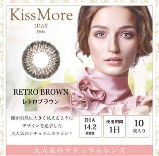 キスモア キスモア フィオラ ワンデー 10枚/箱 (度なし) レトロブラウンの画像