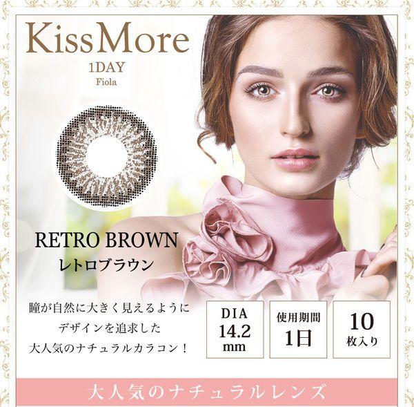 キスモアのキスモア フィオラ ワンデー 10枚/箱 (度なし) レトロブラウンに関する画像1
