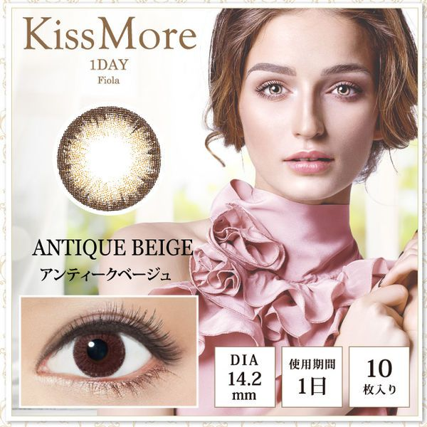 Kiss More Fiola Kiss More/ABEG/0.00 1dayのバリエーション3