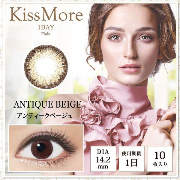 キスモアのキスモア フィオラ ワンデー 10枚/箱 (度なし) アンティークベージュに関する画像1