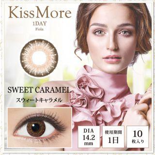 キスモア Kiss More 1Day 10枚/箱 (度なし) スウィートキャラメルの画像