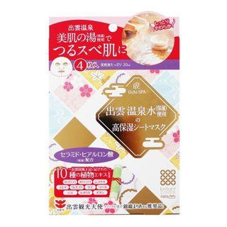 null 明色化粧品  UchiーSPA  出雲エッセンスシートマスク 4枚の画像