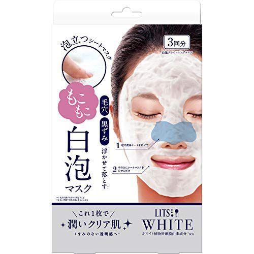 LITSのホワイト もこもこ白泡マスク 3枚に関する画像1