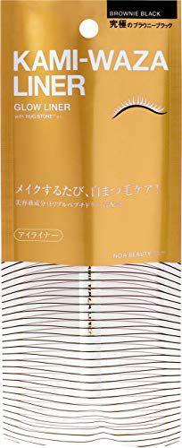 KAMI-WAZAのKAMI-WAZA LINER ブラウニーブラック 0.5mlに関する画像1