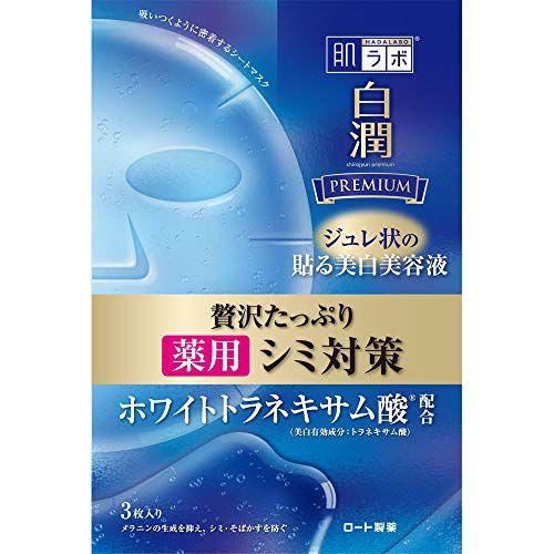 肌ラボの肌ラボ HADA LABO 白潤プレミアム薬用浸透美白ジュレマスク 3枚に関する画像1