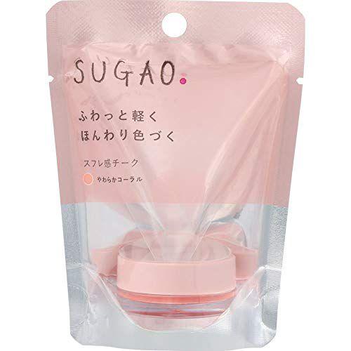 SUGAO(スガオ) スフレ感チーク やわらかコーラルのバリエーション1