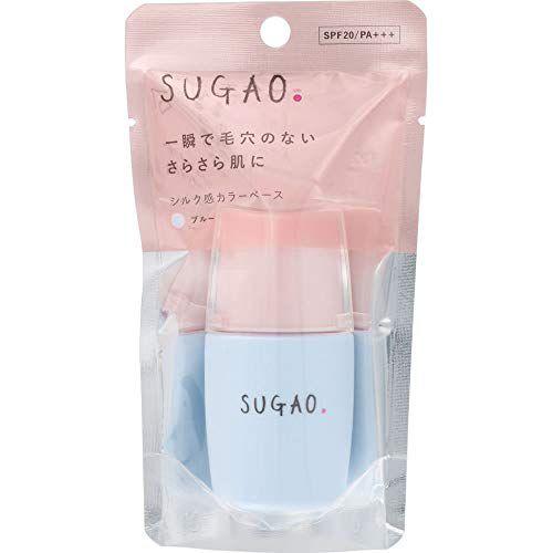 SUGAO(スガオ) シルク感カラーベース SPF20 PA+++ ブルー 20mlのバリエーション4