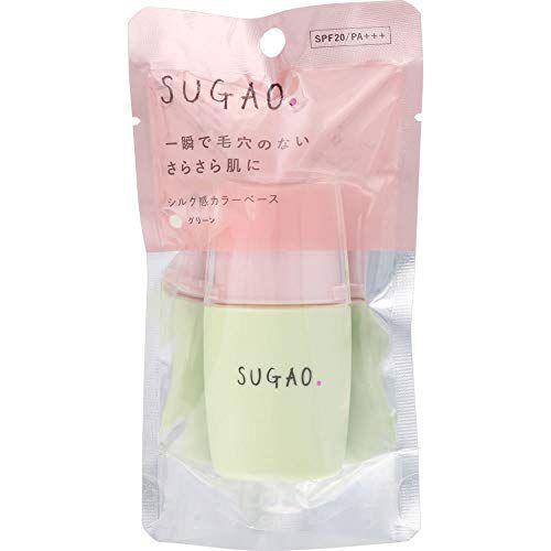 SUGAO(スガオ) シルク感カラーベース SPF20 PA+++ グリーン 20mlのバリエーション5