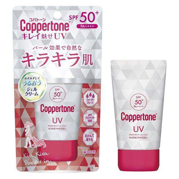 コパトーンのコパトーン パーフェクトUVカット キレイ魅せk SPF50 PA++++ 40gに関する画像1