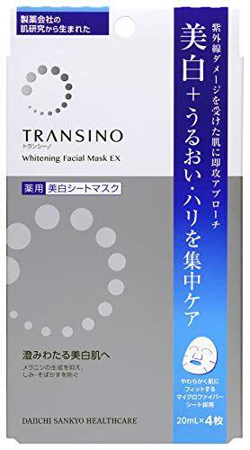 トランシーノ トランシーノ Transino 薬用ホワイトニングフェイシャルマスクEX 本体 20mL×4枚の画像