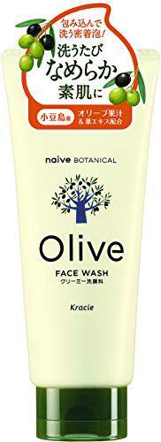 ナイーブ ボタニカル ナイーブ クリーミー洗顔料 130g オリーブフォレストの香り(100%天然精油)の画像