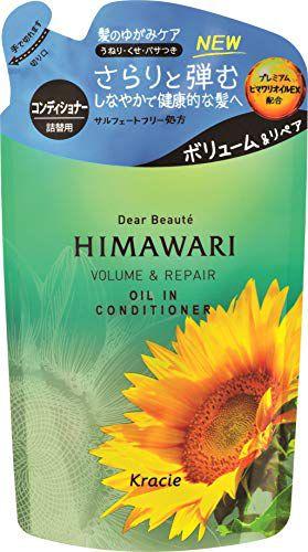 ディアボーテ HIMAWARI ディアボーテ HIMAWARI オイルインコンディショナーボリューム&リペア コンデショナー詰替え 360g クリアフローラルの香りの画像