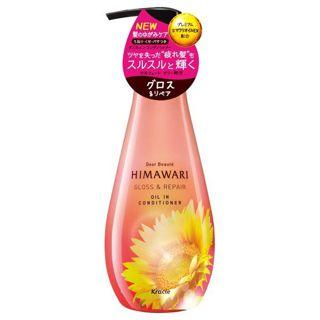 ディアボーテ HIMAWARI ディアボーテ HIMAWARI オイルインコンディショナーグロス&リペアポンプ コンディショナー 500g スパークリングフローラルの香りの画像