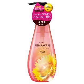 ディアボーテ HIMAWARI ディアボーテ HIMAWARI オイルインシャンプーグロス&リペアポンプ シャンプー 500ml スパークリングフローラルの香りの画像