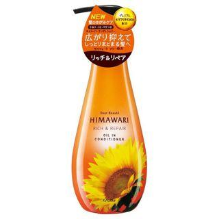 ディアボーテ HIMAWARI ディアボーテ HIMAWARI オイルインコンディショナーリッチ&リペアポンプ コンディショナー 500g エレガントフローラルの香りの画像