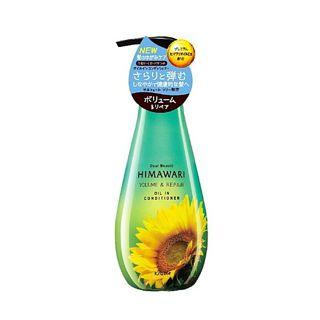 ディアボーテ HIMAWARI ディアボーテ HIMAWARI オイルインコンディショナーボリューム&リペアポンプ コンディショナー 500g クリアフローラルの香りの画像