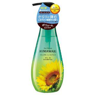 ディアボーテ HIMAWARI ディアボーテ HIMAWARI オイルインシャンプー ボリューム&リペアポンプ シャンプー 500ml クリアフローラルの香りの画像