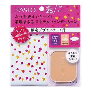 ファシオ ファシオ Fasio 【限定品】ミネラル ファンデーション キット 2 SPF25 PA++ 本体 【405】オークル やや明るい自然な肌色 9g 無香料の画像
