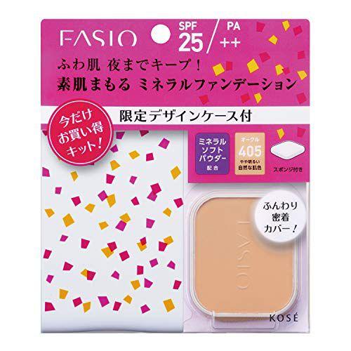ファシオのファシオ Fasio 【限定品】ミネラル ファンデーション キット 2 SPF25 PA++ 本体 【405】オークル やや明るい自然な肌色 9g 無香料に関する画像1