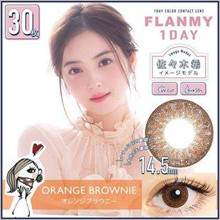 フランミー フランミー ワンデー 30枚/箱 (度なし) オレンジブラウニー の画像 0