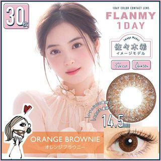 フランミー フランミー ワンデー 30枚/箱 (度なし) オレンジブラウニーの画像