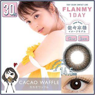 フランミー フランミー ワンデー 30枚/箱 (度なし) カカオワッフル の画像 0