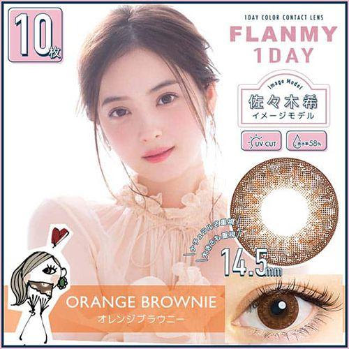 フランミーのフランミー ワンデー 10枚/箱 (度なし) オレンジブラウニーに関する画像1