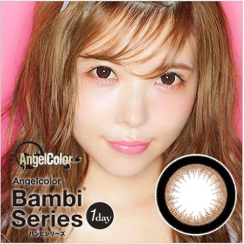 エンジェルカラーのバンビシリーズワンデー 10枚/箱 (度なし) アーモンドに関する画像1