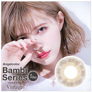 AngelColor(エンジェルカラー) バンビシリーズワンデー 10枚/箱 (度なし) ヴィンテージヘーゼルの画像